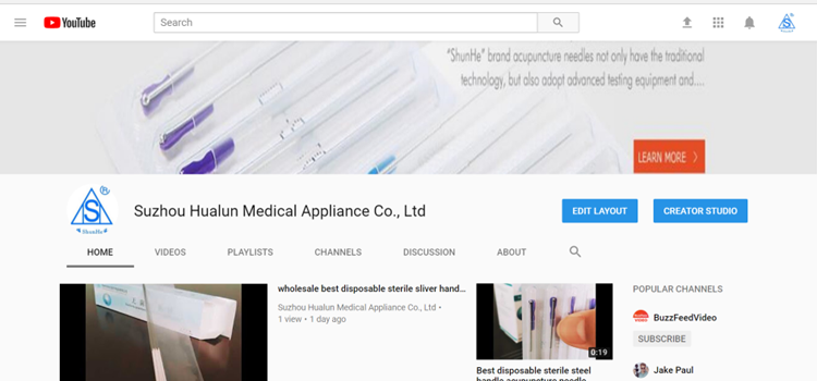 Hualunmedical youtube main page.png